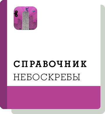 El07 Handbook Thumbnail Ru