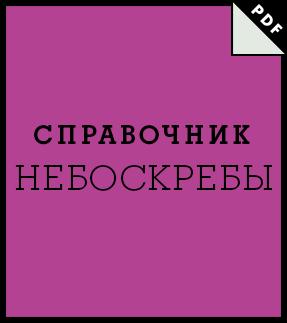 El Icon Handbook Thumb Ru