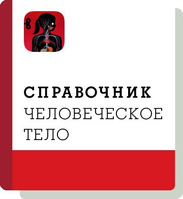 El01 Handbook Thumbnail Ru