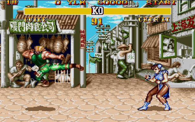 Street Fighter Tinybop