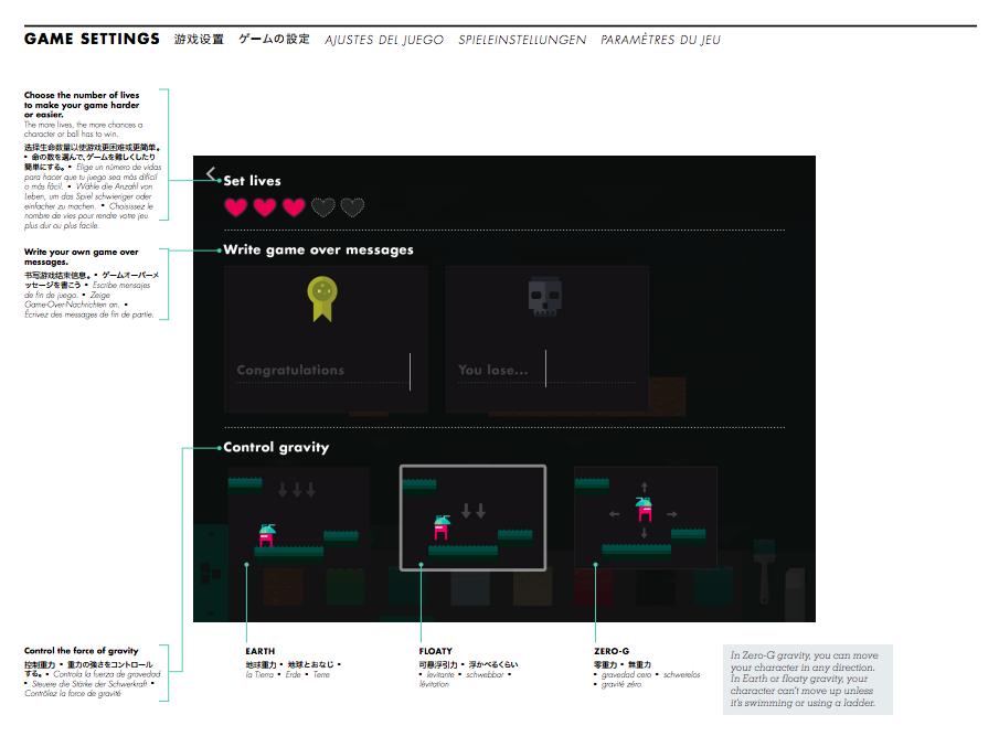How_to_Make_Video_Games_Tinybop-Infinite_Arcade_13