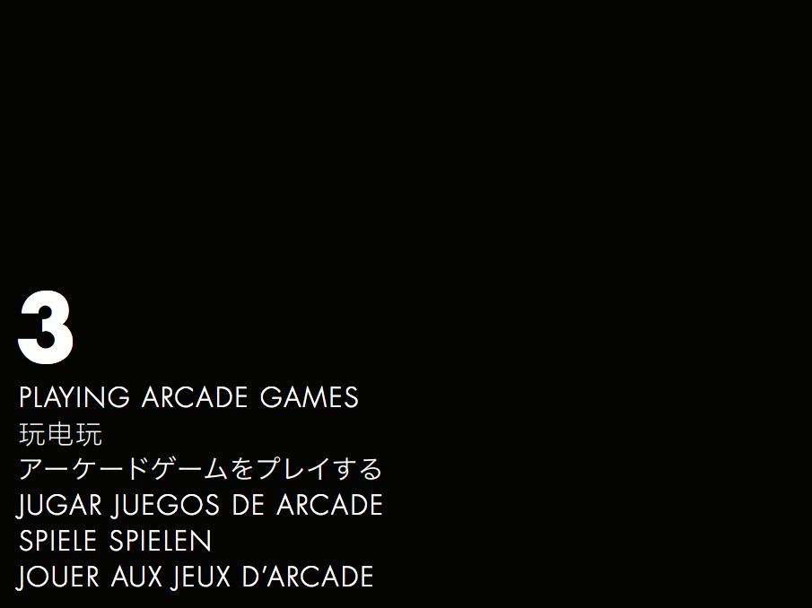 How_to_Make_Video_Games_Tinybop-Infinite_Arcade_14