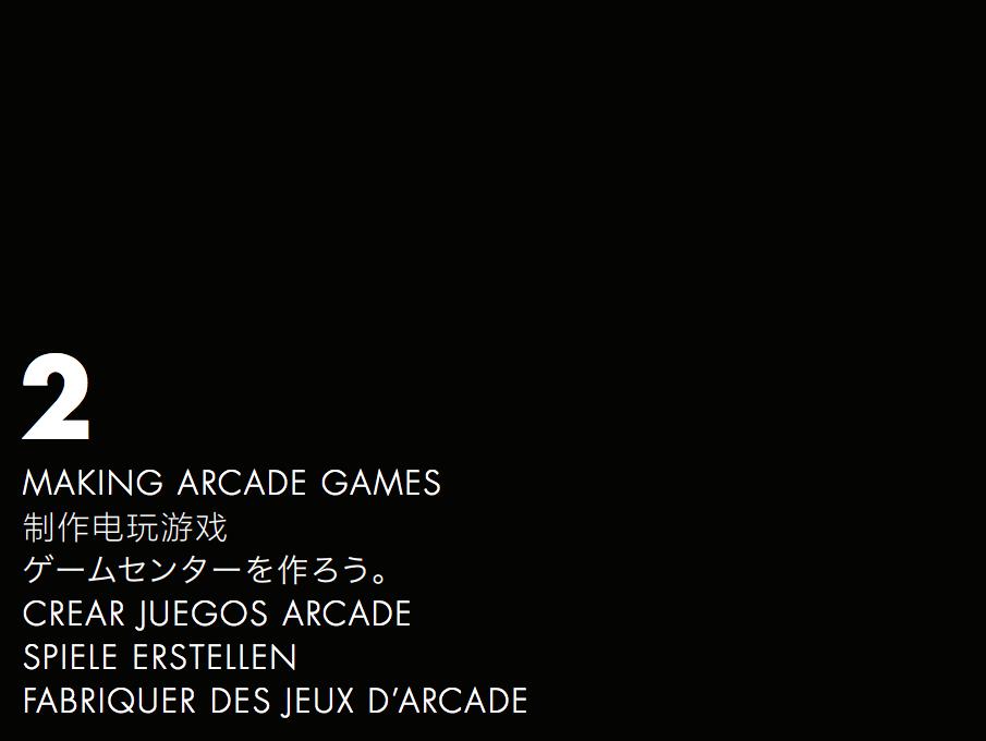 How_to_Make_Video_Games_Tinybop-Infinite_Arcade_6