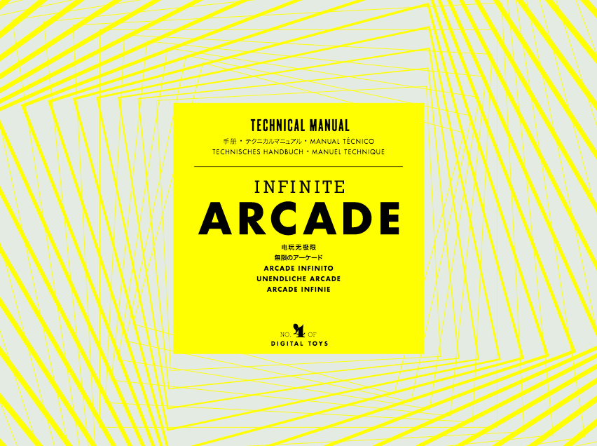 Infinite Arcade Manual Cover Tinybop